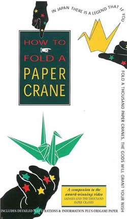 How to Make an Origami Crane (Video) (With images) | Origami ... | 430x250